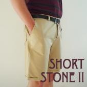 Short Stone Beige accueil